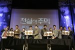 Fist of Legend (전설의 주먹)'s picture