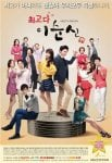 Lee Soon-sin is the Best (Korean Drama, 2013) 최고다 이순신
