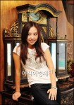 Baek Eun-ah's picture