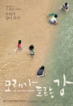 Following Sand River (모래가 흐르는 강)'s picture