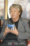 Kim Jin-tae (김진태)'s picture