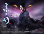 Gu Family Book (Korean Drama, 2013) 구가의서