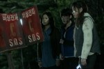Horror Stories 2 (무서운 이야기2)'s picture