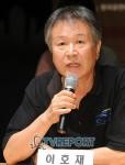 Lee Ho-jae (이호재)