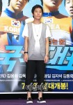 Lee Jae-eung (이재응)