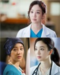 Medical Top Team (메디컬탑팀)'s picture