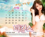 Vacation (바캉스)'s picture