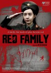 Red Family (붉은 가족)'s picture