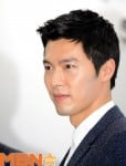 Hyeon Bin's picture