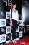 Han Joo-yeong (한주영)'s picture