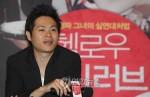 Kim Aaron (김아론)'s picture