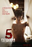 The Five (더 파이브)'s picture