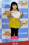 Yeom Hyeon-seo's picture