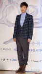 Bae Soo-bin's picture