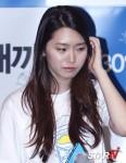 Jeong Ye-jin (정예진)'s picture