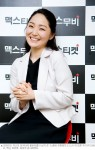 Kim Hyeon-ah's picture
