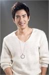 Ko Se-won's picture