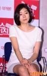 Sin Yoo-joo's picture