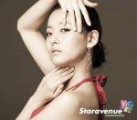 Oh Yeon-seo (오연서)'s picture