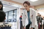 Emergency Couple (응급남녀)'s picture