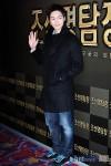 Kim Jun's picture
