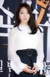 Park Shin-hye's picture