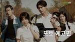 Hot Young Bloods's picture