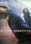 Tell Me Something (텔 미 썸딩)'s picture