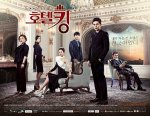 Hotel King (Korean Drama, 2014) 호텔킹