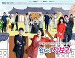 Jang Bo-ri Is Here! (Korean Drama, 2014) 왔다! 장보리