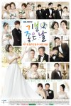 Good Day (Korean Drama, 2014) 기분 좋은날