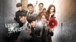 You're Surrounded (Korean Drama, 2014) 너희들은 포위됐다