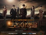 Triangle - Drama (Korean Drama, 2014) 트라이앵글
