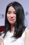 Lim Ji-yeon (임지연)
