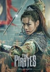 Pirates (해적: 바다로 간 산적)'s picture