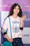 Kim So-hyeon-I (김소현)