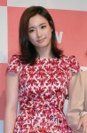 Jeong Da-hye's picture