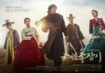 Gunman in Joseon