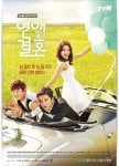 Marriage Over Love (Korean Drama, 2014) 연애 말고 결혼