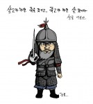 The Admiral: Roaring Currents (명량)'s picture