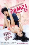 Wrestling (Korean Movie, 2014) 레쓰링