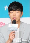 Lee Jong-hyuk's picture
