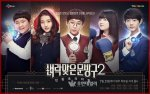Store Struck By Lightning Season 2 (Korean Drama, 2014) 벼락맞은 문방구 시즌2