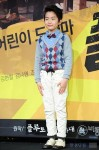 Tang Joon-sang (탕준상)