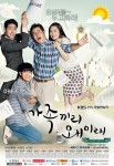 This Is Family (Korean Drama, 2014) 가족끼리 왜 이래