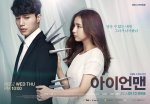 Blade Man (Korean Drama, 2014) 아이언맨