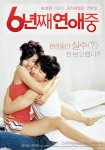 Lovers of 6 Years (6년째 연애중)'s picture