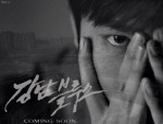 Gangnam Blues (Korean Movie, 2014) 강남 블루스