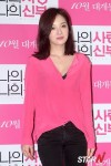 Hwang Bo-ra's picture