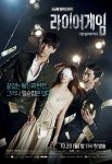 Liar Game (Korean Drama, 2014) 라이어게임